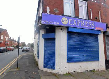 Thumbnail Retail premises to let in Hardman Lane, Failsworth, Manchester