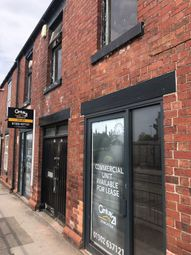 Thumbnail Commercial property to let in Doncaster, Doncaster, South Yorkshire