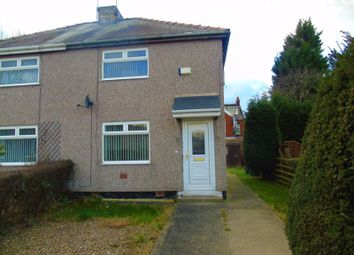 Thumbnail 2 bed semi-detached house for sale in Tower Gardens, Ryton