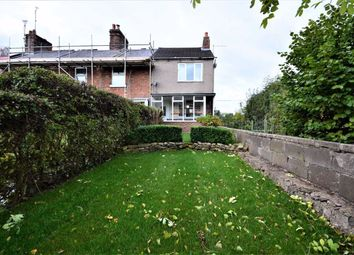 Thumbnail 2 bed end terrace house for sale in Ripley
