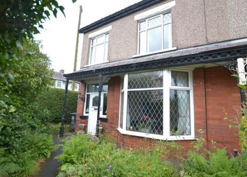 Thumbnail 3 bed semi-detached house to rent in Park Avenue, Great Harwood