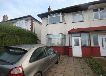 5 bed terraced house to rent in Lees Road, Hillingdon, Uxbridge UB8