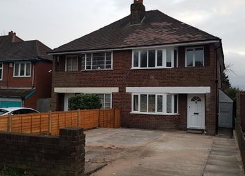 3 bed semi-detached house to rent in Delph Road, Brierley Hill DY5