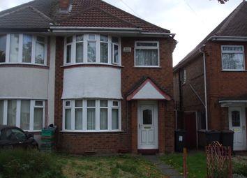 Thumbnail 3 bedroom semi-detached house for sale in Arran Road, Hodge Hill, Birmingham
