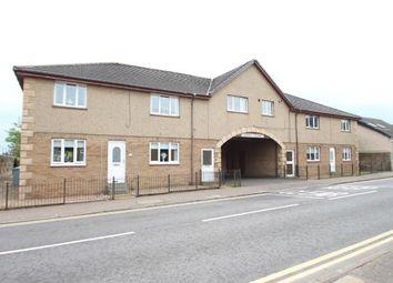 Thumbnail 2 bedroom flat for sale in Dukes's Court, Larkhall, South Lanarkshire, Scotland