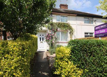 Thumbnail 3 bedroom terraced house for sale in Ashton Avenue, York