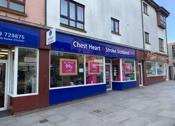Thumbnail Retail premises to let in Drysdale Street, Alloa