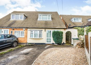 Thumbnail Semi-detached bungalow for sale in Piers Road, Glenfield, Leicester