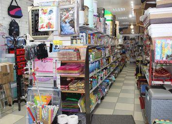 Thumbnail Retail premises to let in Stoke Newington High Street, London
