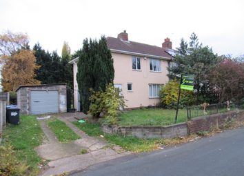 Thumbnail 2 bed semi-detached house for sale in Tudor Street, Rossington