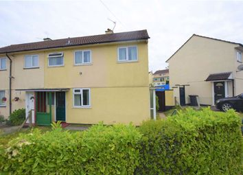 Thumbnail 2 bed end terrace house for sale in Norbury Avenue, Matson, Gloucester