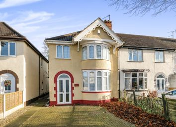Thumbnail 3 bed end terrace house for sale in Forest Road, Dudley