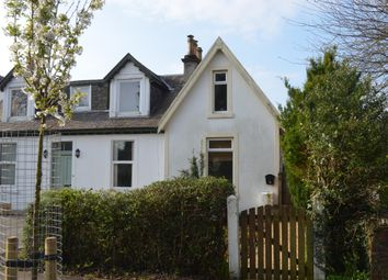 Thumbnail 2 bedroom semi-detached house for sale in West King Street, Helensburgh, Argyll & Bute
