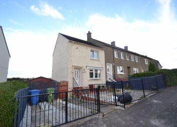 Thumbnail 2 bed end terrace house for sale in Cairnswell Avenue, Cambuslang, Glasgow