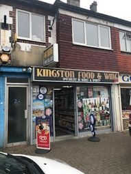 Thumbnail Retail premises for sale in Stanish Parade, Staines