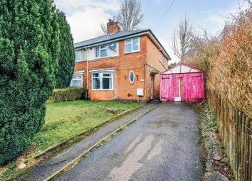 3 bed semi-detached house for sale in Quinton Road, Harborne, Birmingham B17