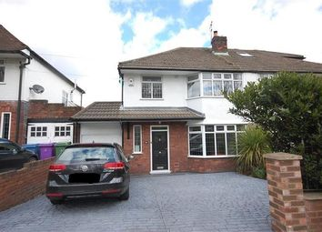 Thumbnail 3 bed semi-detached house for sale in Woolton Road, Woolton, Liverpool