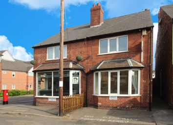 Thumbnail 3 bed semi-detached house for sale in Nottingham Road, Long Eaton, Nottingham