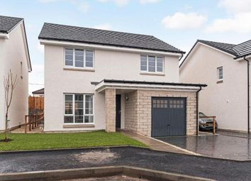 Thumbnail 4 bed detached house for sale in Sunnybank Drive, Airdrie, Lanarkshire
