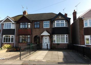 Thumbnail 3 bed end terrace house for sale in Brackley Close, Coundon, Coventry