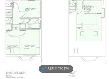3 bed maisonette to rent in Oswin Street, London SE11