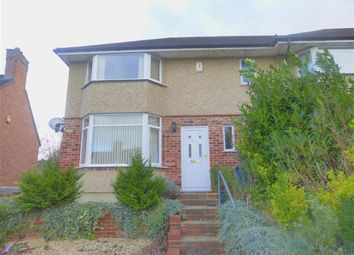 Thumbnail 3 bed end terrace house for sale in Hunsdon Road, Iffley Borders, Oxford