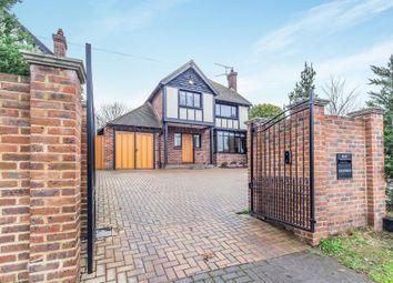 Thumbnail 3 bedroom detached house for sale in Penenden Heath Road, Penenden Heath, Maidstone