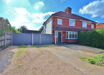Thumbnail 3 bedroom semi-detached house for sale in Reepham Road, Hellesdon, Norwich