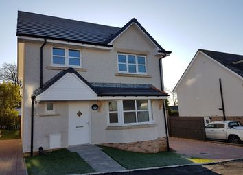 Thumbnail 4 bedroom detached house for sale in Cleghorn Lea, Lanark