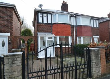 Thumbnail 2 bed semi-detached house to rent in Bridge Grove, York Road, Doncaster, South Yorkshire