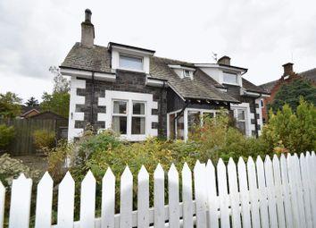 Thumbnail 4 bed detached house for sale in Carlisle Road, Abington, Biggar