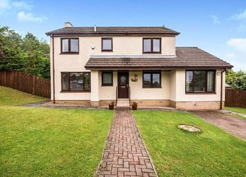Thumbnail 5 bed detached house for sale in Pleamuir Place, Cumbernauld, Glasgow