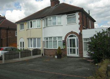 Thumbnail 3 bed semi-detached house to rent in Lambert Road, Fallings Park, Wolverhampton, West Midlands