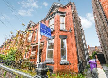 Thumbnail Studio to rent in Rutland Avenue, Sefton Park, Liverpool