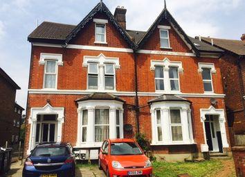 Thumbnail Studio to rent in Brigstock Road, Thornton Heath