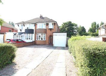 Thumbnail 3 bed semi-detached house for sale in Bentley Road, Castle Bromwich, Birmingham