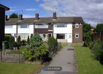 Thumbnail 4 bed semi-detached house to rent in Laburnum Garth, York