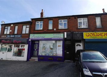Thumbnail 3 bedroom flat to rent in Ring Road, Beeston, Leeds