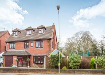Thumbnail 5 bedroom detached house for sale in Tamworth Road, Fillongley, Coventry