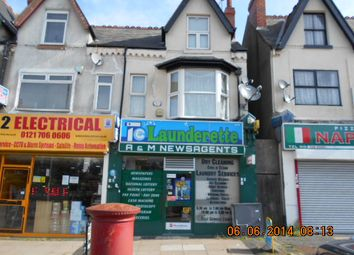 Thumbnail Retail premises for sale in Coventry Road, Yardley