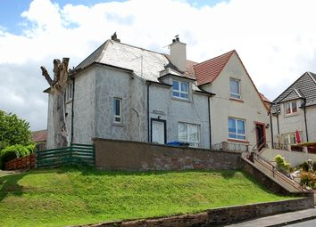 Thumbnail 4 bed semi-detached house for sale in Broom Drive, Clydebank
