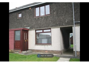 Thumbnail 2 bed terraced house to rent in Anderson Drive, Cowdenbeath
