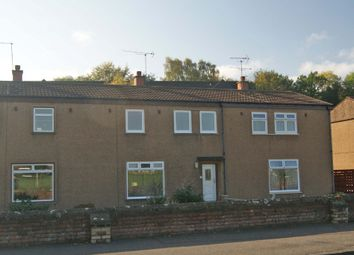 Thumbnail 3 bed terraced house to rent in Torbrex Road, Stirling
