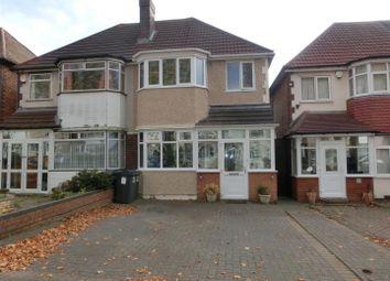 Thumbnail 3 bed semi-detached house for sale in Rectory Park Road, Sheldon, Birmingham