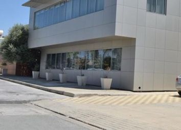 Thumbnail Retail premises for sale in Dali, Nicosia, Cyprus