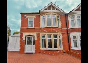 Thumbnail 3 bedroom semi-detached house for sale in St Gowan Avenue, Heath, Cardiff