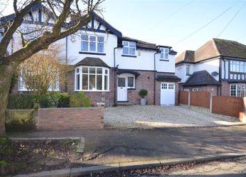 4 bed semi-detached house for sale in Stuart Avenue, Trentham, Stoke On Trent ST4