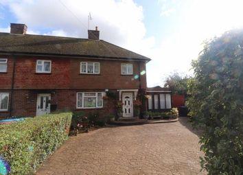 Tylers Close, Godstone, Surrey RH9. 3 bed end terrace house