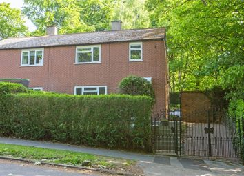 3 bed semi-detached house for sale in Iveson Drive, Leeds, West Yorkshire LS16