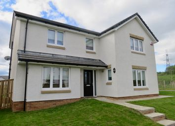 Thumbnail 4 bed detached house for sale in Longniddry Gardens, Motherwell